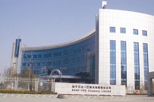 扬子石化按计划完成外管乙烯线及新华线1.6公里管段的整治
