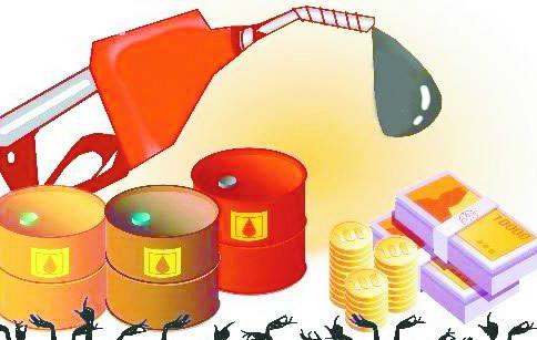 成品油行情:增值税改革将直接导致成品油销售价格下调