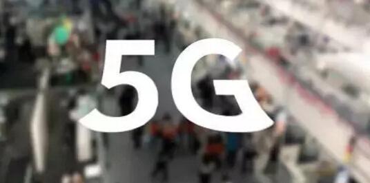 简述5G网络的到来对塑料行业所造成的影响
