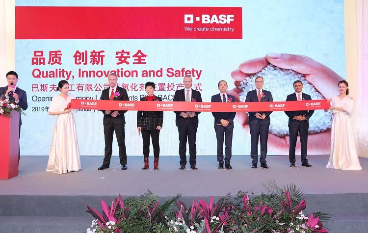 巴斯夫在上海正式投产全新抗氧化剂装置:年产能42000吨