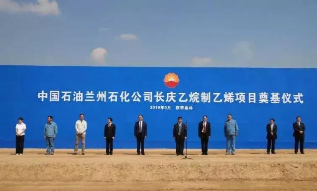 长庆乙烯项目:乙烷裂解制乙烯装置新进展