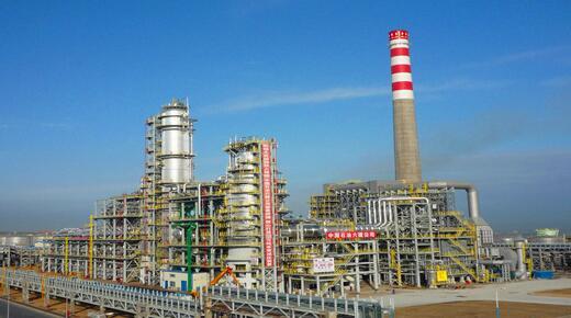 中国石油抚顺石油化工公司
